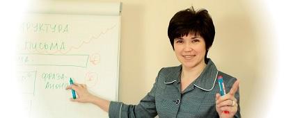 Тренинговая компания, бизнес-тренинги, тренинги для руководителей, корпоративные тренинги, корпоративный тренинг, тренинги, тренинг, обучение и развитие персонала