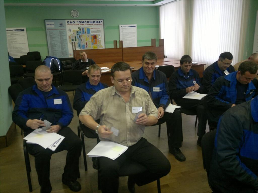 Тренинги в Омске