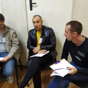 Управление исполнением - тренинг для руководителей4